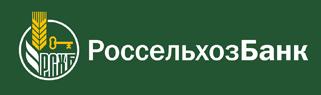 Россельхозбанк.jpg